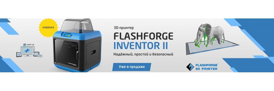 Flashforge Invertor II