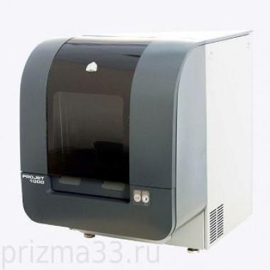 ProJet 1000