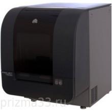ProJet 1500 (цена по запросу)