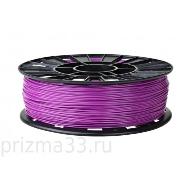 ABS пластик (фиолетовый 0.75кг)