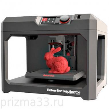 Makerbot Replicator 5