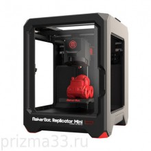 Makerbot Replicator Mini (под заказ)