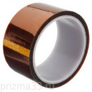 Термостойкий скотч Kapton Tape (50 мм.)