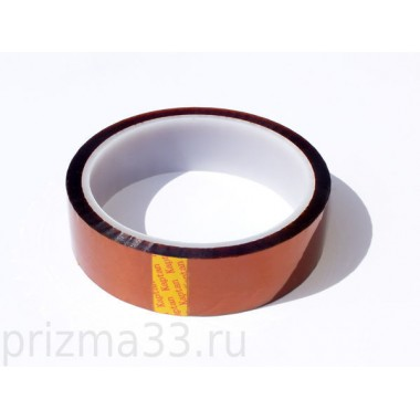 Термостойкий скотч Kapton Tape (30 мм.)