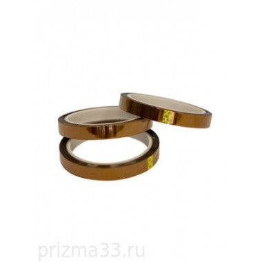 Термостойкий скотч Kapton Tape (5 мм.)