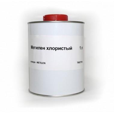Метилен хлористый (Дихлорметан), металлическая банка 1 л